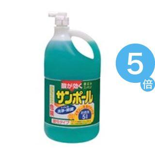 ★ポイントUp5倍★(業務用20セット)大日本除蟲菊 サンポール 業務用 5L[21]