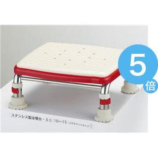 ★ポイントUp5倍★アロン化成 浴槽台 安寿ステンレス製浴槽台R (3)15-20 レッド 536-444[21]