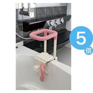 ★ポイントUp5倍★リッチェル 浴槽手すり 浴そう手すりワイド ピンク W45-130 49741[21]
