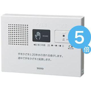 ★ポイントUp5倍★東陶機器 音姫本体 YES400DR[21]