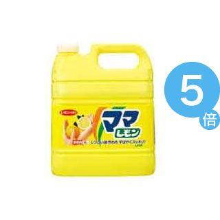 ★ポイントUp5倍★(業務用30セット)ライオン ママレモン 業務用 4L[21]