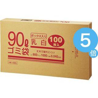 ★ポイントUp5倍★(まとめ) クラフトマン 業務用乳白半透明 メタロセン配合厚手ゴミ袋 90L BOXタイプ HK-095 1箱(100枚) 【×5セット】[21]