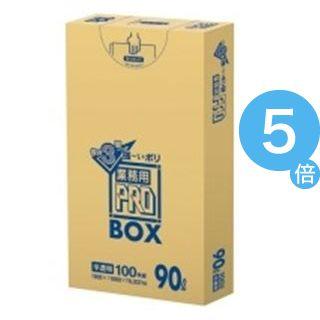 ★ポイントUp5倍★(業務用10セット) 日本サニパック 3層ゴミ袋業務用PRO 90L 半透明 100枚[21]