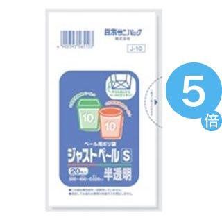★ポイントUp5倍★(業務用200セット) 日本サニパック *ジャストペールS/J-10/10L 20枚[21]