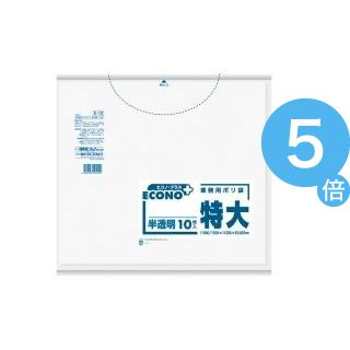 ★ポイントUp5倍★(業務用60セット) 日本サニパック エコノプラス業務用特大 300L10枚 E-10[21]
