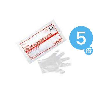 ★ポイントUp5倍★(業務用100セット) 宇都宮製作 ポリエチ ディスポ カタエンボス M 100枚入 ×100セット[21]