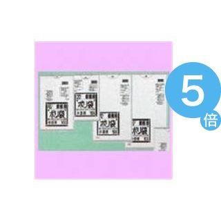 ★ポイントUp5倍★(業務用100セット) 日本サニパック ポリゴミ袋 N-74 半透明 70L 10枚[21]
