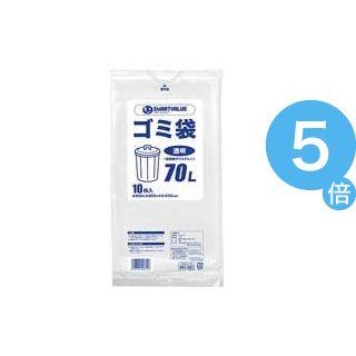 ★ポイントUp5倍★(業務用100セット) ジョインテックス ゴミ袋 LDD 透明 70L 10枚 N208J-70[21]