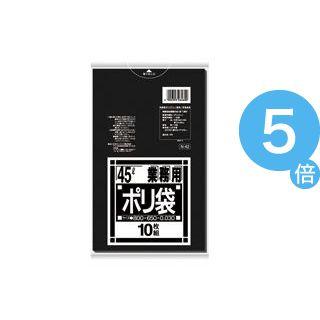 ★ポイントUp5倍★(業務用200セット) 日本サニパック ポリゴミ袋 N-42 黒 45L 10枚[21]