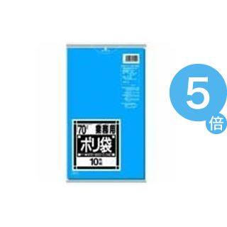 ★ポイントUp5倍★(業務用100セット) 日本サニパック ポリゴミ袋 N-71 青 70L 10枚[21]