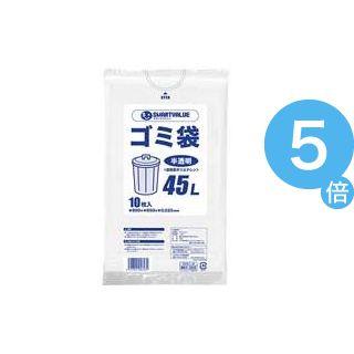 ★ポイントUp5倍★(業務用200セット) ジョインテックス ゴミ袋 LDD半透明 45L 10枚 N209J-45[21]