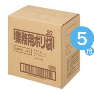 ★ポイントUp5倍★(業務用5セット) 日本サニパック ポリゴミ袋 N-23 透明 20L 10枚 60組[21]