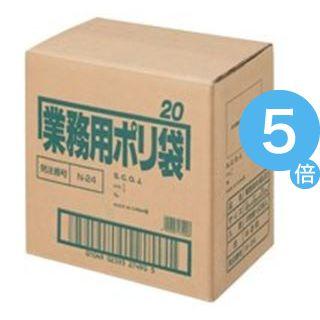 ★ポイントUp5倍★(業務用5セット) 日本サニパック ポリゴミ袋 N-24 半透明 20L 10枚 60組[21]