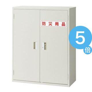 ★ポイントUp5倍★ジョインテックス 防災用品収納庫 BFH40-G11T[21]