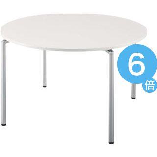 ★ポイントUp6倍★サークルテーブル CO-127C-W ホワイト[21]