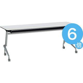 ★ポイントUp6倍★デリカフラップテーブル ラフィスト RFT-1860R-W ホワイト[21]