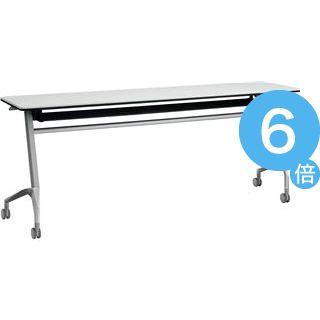 ★ポイントUp6倍★デリカフラップテーブル ラフィスト RFT-1845R-W ホワイト[21]