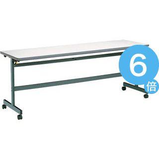 ★ポイントUp6倍★フラップテーブル PF-1860 ライトグレー[21]