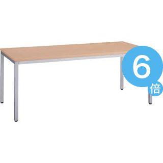 ★ポイントUp6倍★ミーティング用テーブル AD-1880 ナチュラル[21]
