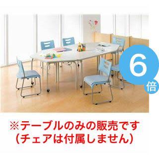 ★ポイントUp6倍★多目的テーブル S-N7C-580[21]