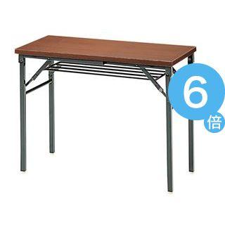 ★ポイントUp6倍★ジョインテックス 脚折りたたみテーブル TWS-M0945WN[21]