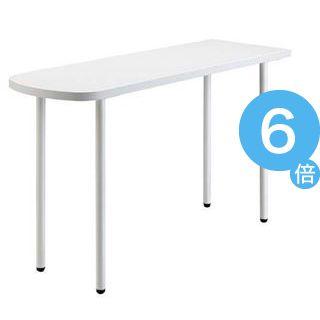 ★ポイントUp6倍★プラス サイドテーブル RJ-7DT-ST WH ホワイト[21]