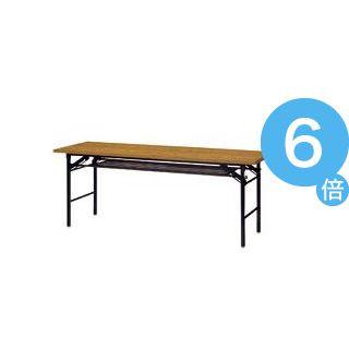★ポイントUp6倍★ダイセン 折りたたみテーブル W1800×D600mm チーク OTK-1860TKT-G 1台[21]