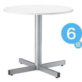 ★ポイントUp6倍★ジョインテックス テーブル RT-750 ホワイト[21]
