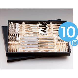★ポイントUp10倍★【LUCKY WOOD】オーロリー・金彩 ディナーセット(5客用) 25pc.[21]