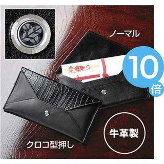 ★ポイントUp10倍★【日本製】家紋付 本革ふくさ クロコ型押し 47/抱き茗荷[21]