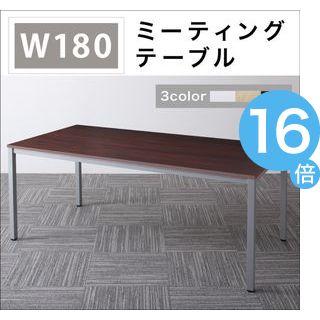 ★ポイントUp16倍★ミーティングテーブル Sylvio シルビオ オフィステーブル W180(単品)[4D][00]