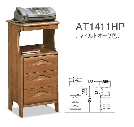 カリモク ファックス電話台 AT1411HP
