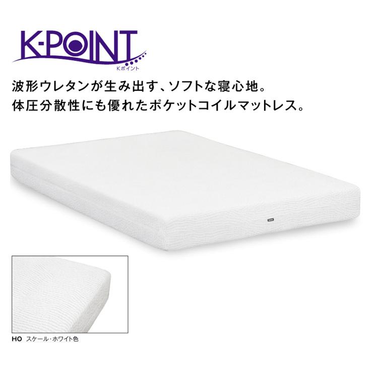 カリモク シングルベッドマットレス Kポイント NM30S4HO