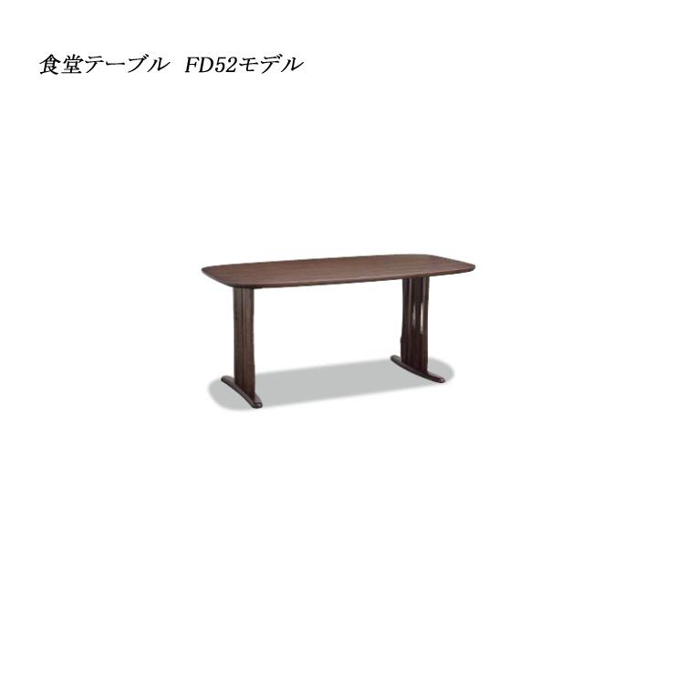 カリモク ダイニングテーブルDF5202K000