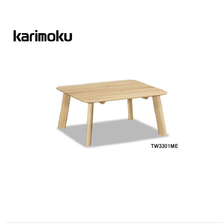 リビングテーブル(カリモク製)TW3301ME(長方形)定価表示となっております。実売価格に付きましてはメールにてお問い合わせ下さい!掲載品以外の商品もお問い合わせください