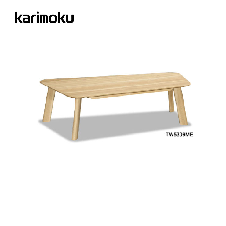 リビングテーブル(カリモク製)TW4309ME(左)定価表示となっております。実売価格に付きましてはメールにてお問い合わせ下さい!掲載品以外の商品もお問い合わせください