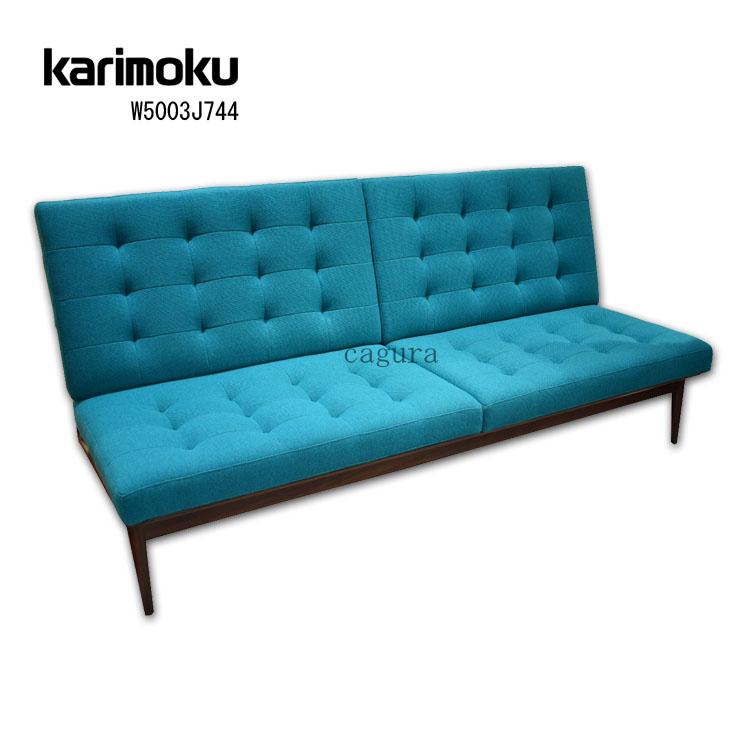 カリモク 長椅子 WB5003J744