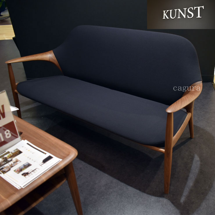 カリモク 長椅子 WB9003BR