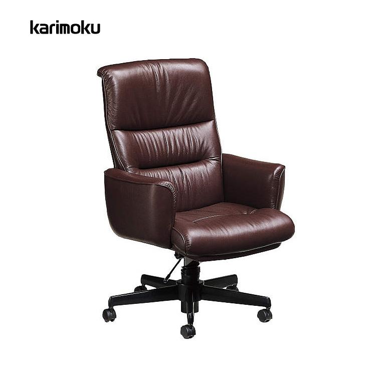 カリモク デスクチェアーXS1300DB