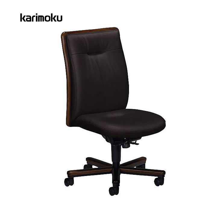 カリモク デスクチェアー XT5641DK