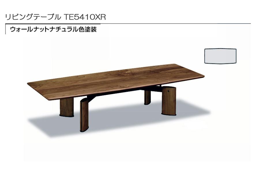 リビングテーブル(カリモク製)TE5410XR