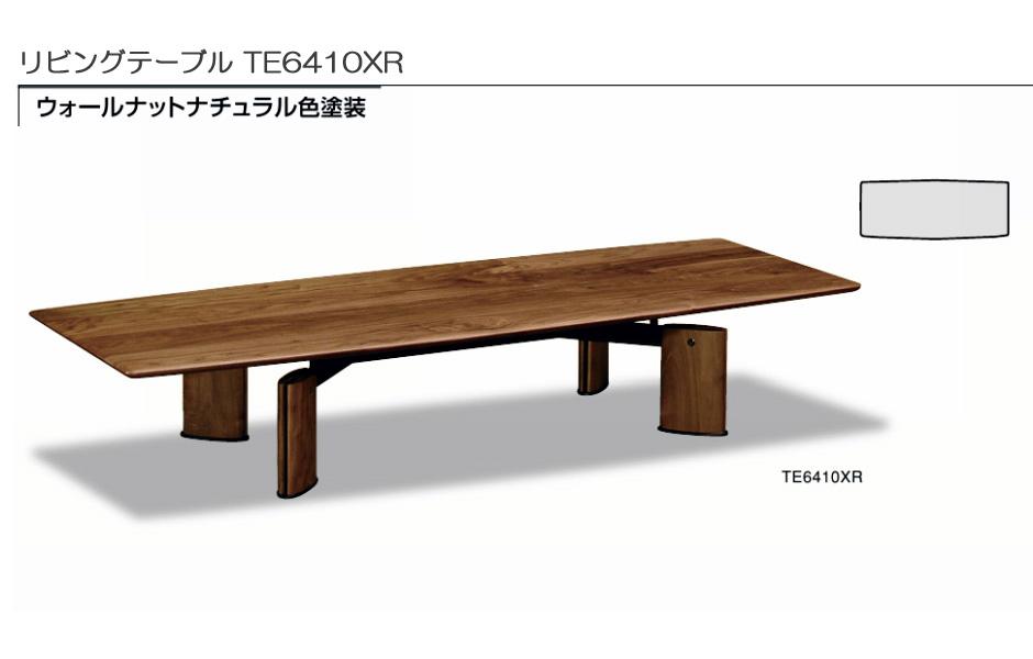 リビングテーブル(カリモク製)TE6410XR