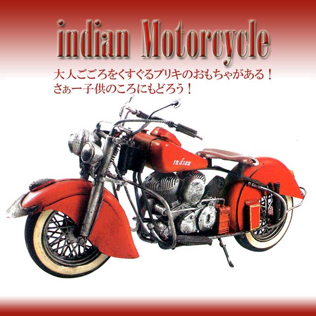 ブリキのモーターサイクルindian27211