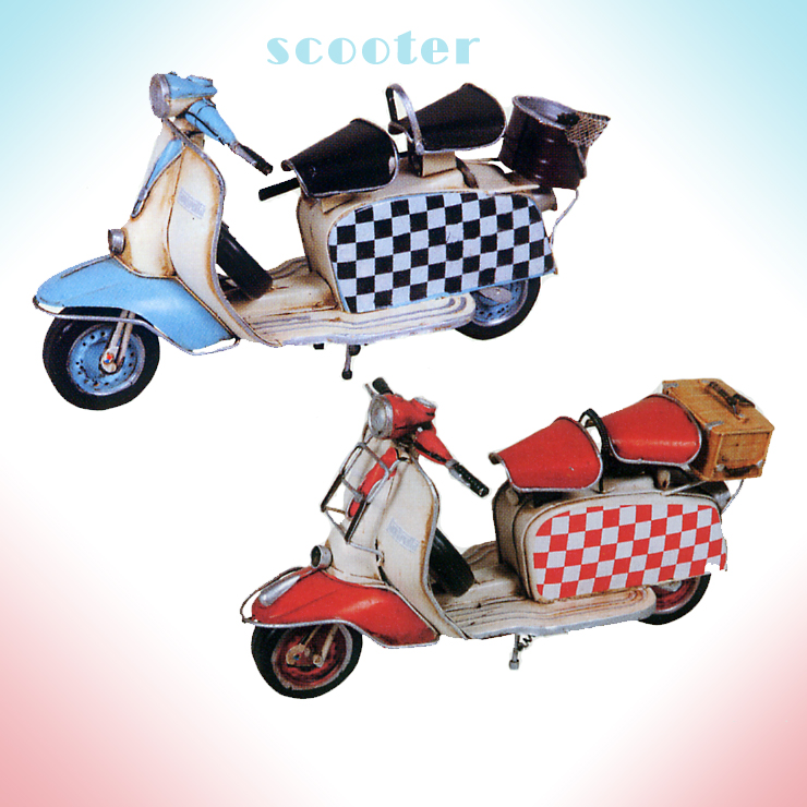 国内在庫 世界の人気ブランド 大人ごころをくすぐるブリキのおもちゃさぁ子供のころにもどろう ブリキのモーターサイクルscooter27503 27501