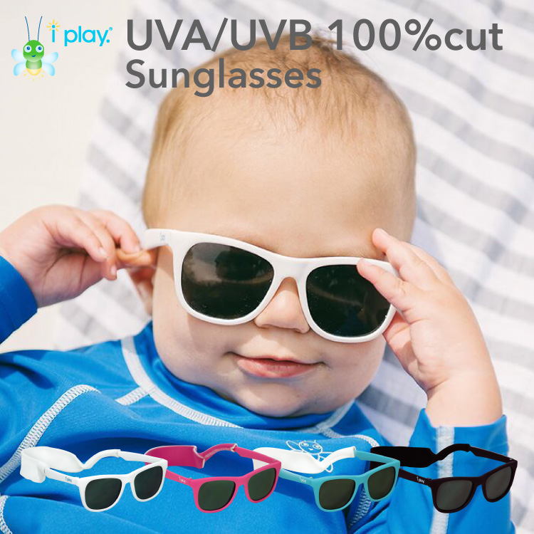 eab334004939e アイプレイサングラスキッズベビー赤ちゃん子供用バンドタイプおしゃれ紫外線対策UVAUVB100%カット