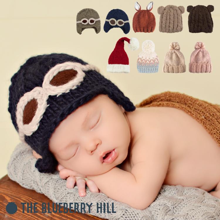 赤ちゃん用防寒ニット帽