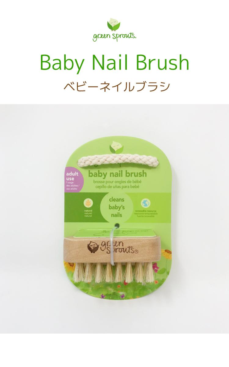 Excepcional Kit Cepillo De Uñas Imagen - Ideas Para Pintar Uñas ...