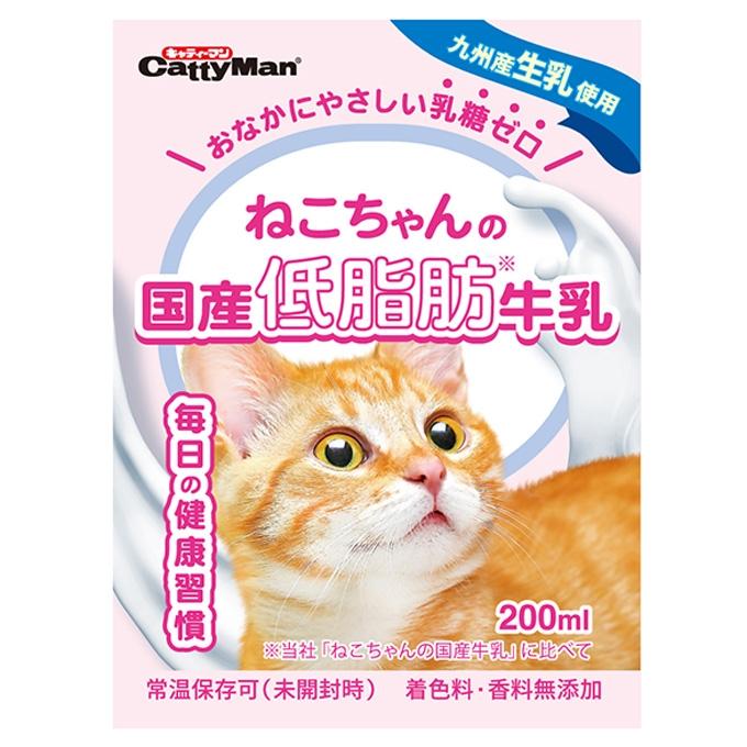 永遠の定番 ねこちゃん用 低脂肪 国産牛乳 国産 ねこちゃんの国産低脂肪牛乳 猫用牛乳 キャティーマン 爆売り 200ml