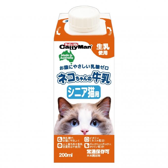 ラッピング無料 ネコちゃんの牛乳 猫用牛乳 高価値 シニア猫用 ペット用牛乳 キャティーマン 200ml