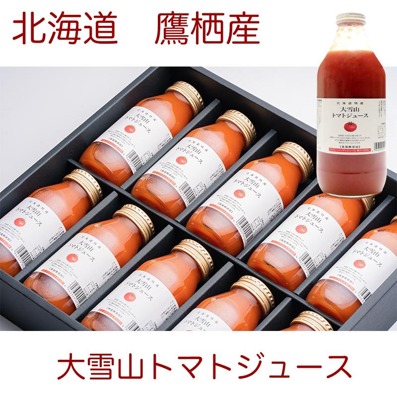 北海道産 大雪山トマトジュース トマトジュース 毎年大人気 180ml×30本 無塩 人気商品 ブランド品 北海道特産